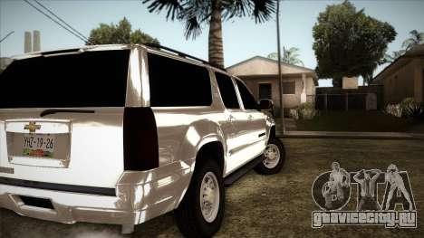 Chevrolet Suburban Plateada для GTA San Andreas вид сзади слева