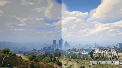 Reshade & SweetFX для GTA 5 второй скриншот