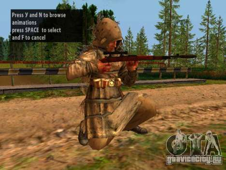 Советский Снайпер для GTA San Andreas девятый скриншот