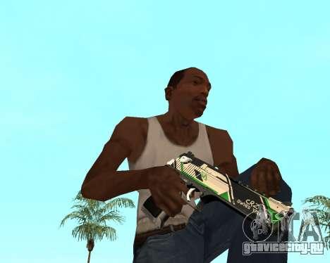 Green Pack Asiimov CS:GO для GTA San Andreas седьмой скриншот