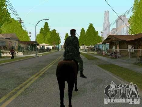 Кубанский Казак для GTA San Andreas пятый скриншот