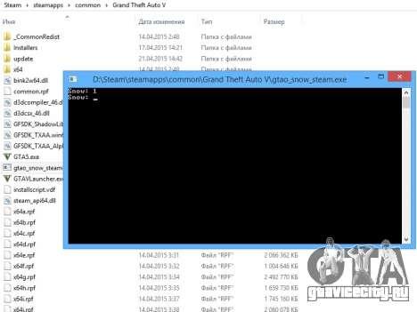 GTA V Online Snow Mod для GTA 5 восьмой скриншот
