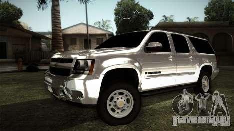Chevrolet Suburban Plateada для GTA San Andreas