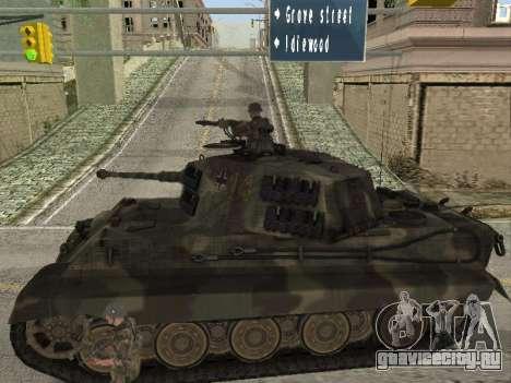 Panzerkampfwagen Tiger II для GTA San Andreas вид сзади