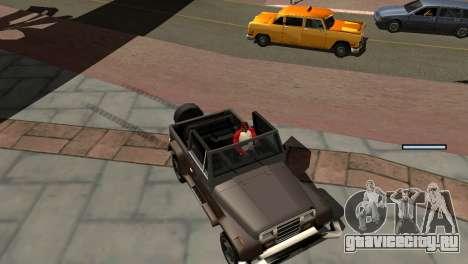Новые тени без потери FPS для GTA San Andreas двенадцатый скриншот