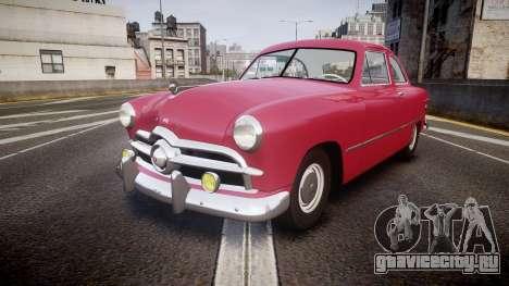Ford Business 1949 v2.2 для GTA 4