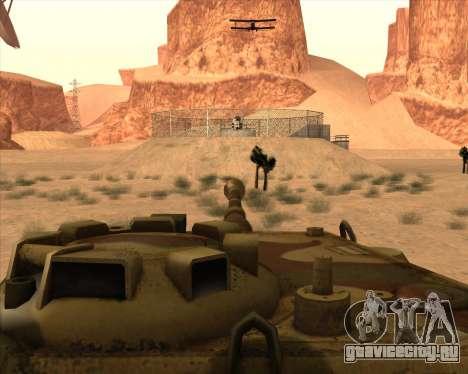 Pz.Kpfw. V Panther II Desert Camo для GTA San Andreas вид сверху