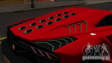 GTA 5 Pegassi Zentorno IVF для GTA San Andreas вид сзади
