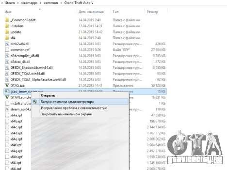 GTA V Online Snow Mod для GTA 5 седьмой скриншот