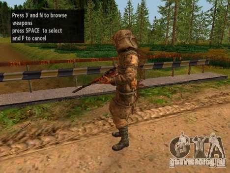 Советский Снайпер для GTA San Andreas седьмой скриншот
