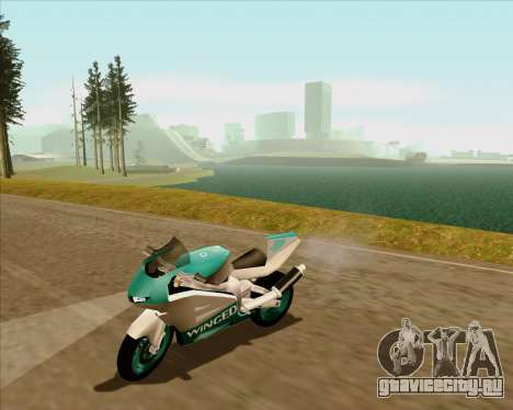 NRG-500 Winged Edition V.2 для GTA San Andreas вид сверху