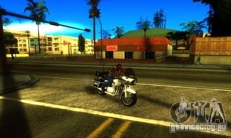 ENB 1.5 & Wonder Timecyc для GTA San Andreas