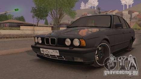 BMW 525i E34 2.0 для GTA San Andreas