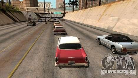 Новые тени без потери FPS для GTA San Andreas седьмой скриншот
