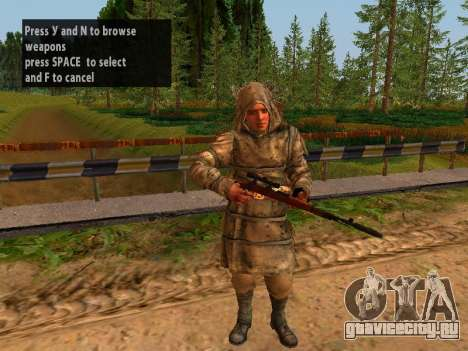 Советский Снайпер для GTA San Andreas