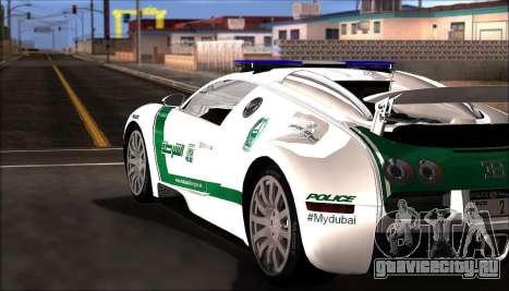 Bugatti Veyron 16.4 Dubai Police 2009 для GTA San Andreas вид сзади слева