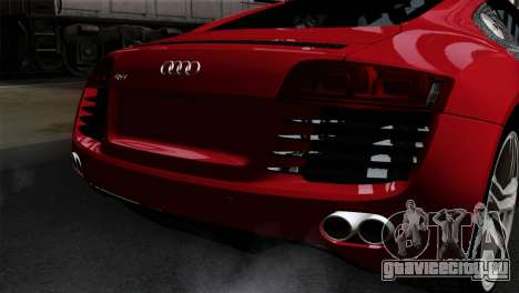 Audi R8 v2 для GTA San Andreas вид сзади