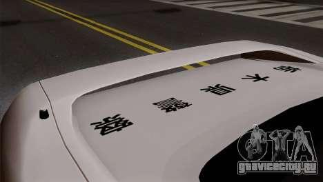 Honda NSX Police Car для GTA San Andreas вид сзади