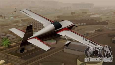 GTA 5 Stuntplane для GTA San Andreas вид слева