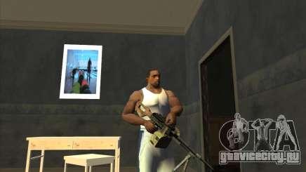 ПКМ из Поля Брани 2 для GTA San Andreas