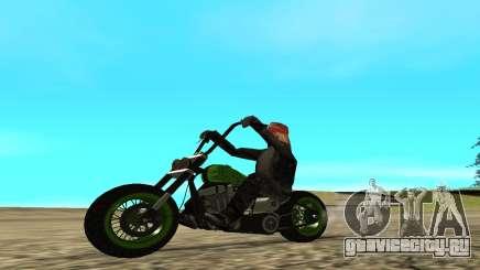 Zombie для GTA San Andreas
