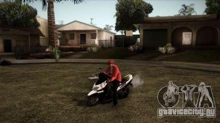 Honda Vario для GTA San Andreas