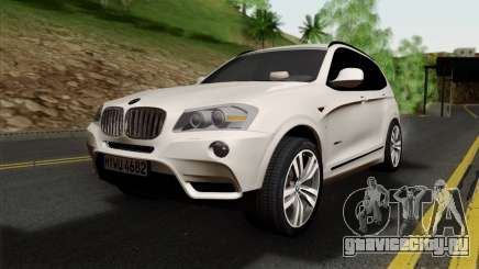 BMW X3 F25 2012 для GTA San Andreas