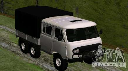 УАЗ 39094 6Х6 Мечта охотника для GTA San Andreas