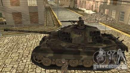 Panzerkampfwagen Tiger II для GTA San Andreas