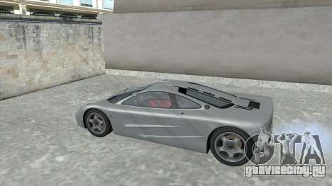 1992 McLaren F1 Clinic Model Custom Tunable v1.0 для GTA San Andreas вид изнутри