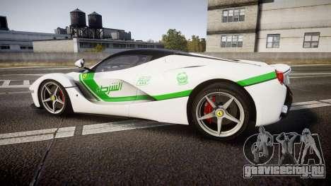 Ferrari LaFerrari 2013 HQ [EPM] PJ2 для GTA 4 вид слева