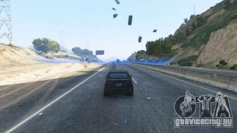 Силовое поле для GTA 5 третий скриншот