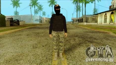 Sicario Skin v10 для GTA San Andreas