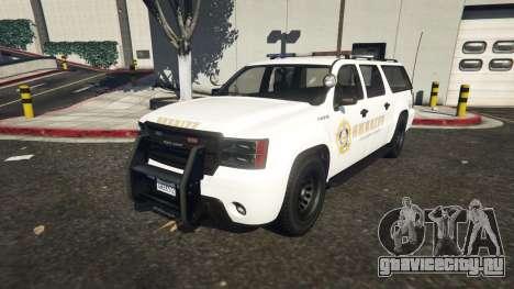 Declasse Sheriff SUV white для GTA 5