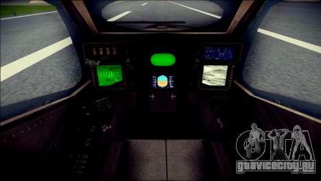 AH64 Apache MOHW для GTA San Andreas вид сзади