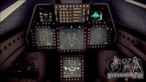 F-22 Raptor Desert Camo для GTA San Andreas вид справа