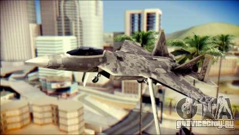 F-22 Raptor Digital Camo для GTA San Andreas