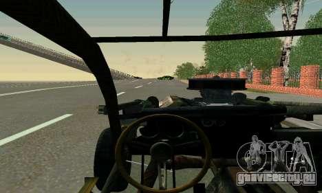 Dodge Charger RT HL2 EP2 для GTA San Andreas вид изнутри