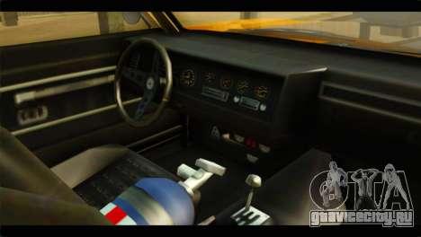 GTA 5 Declasse Sabre GT Turbo IVF для GTA San Andreas вид справа