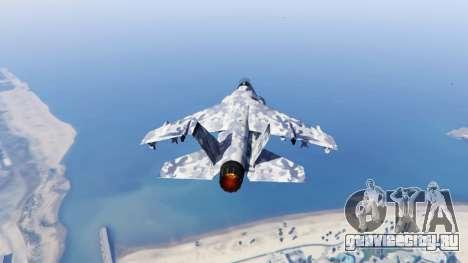 Hydra light blue camouflage для GTA 5 третий скриншот