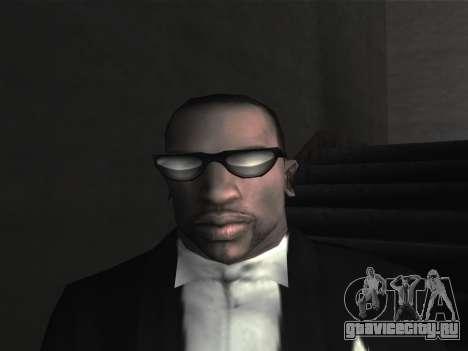 Новые очки для CJ для GTA San Andreas шестой скриншот