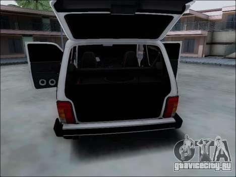 Lada Niva для GTA San Andreas двигатель