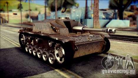 StuG III Ausf. G для GTA San Andreas