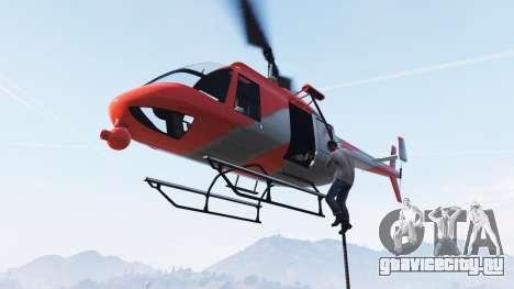 Воздушное такси для GTA 5 третий скриншот