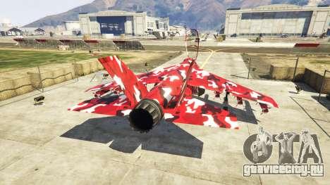 Hydra red camouflage для GTA 5