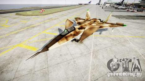 МиГ 1.44 МФИ для GTA 4