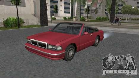Premier Cabrio для GTA San Andreas