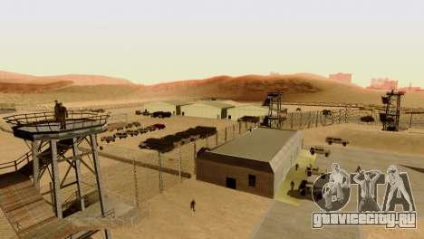 DLC 3.0 Военное обновление для GTA San Andreas девятый скриншот