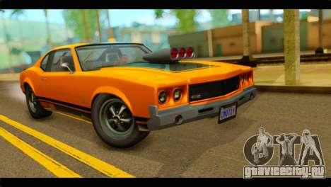 GTA 5 Declasse Sabre GT Turbo IVF для GTA San Andreas