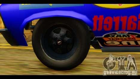 Chevy Nova NOS DRAG для GTA San Andreas вид сзади слева